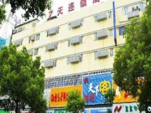 7 Days Inn Yueyang Train Station Branch