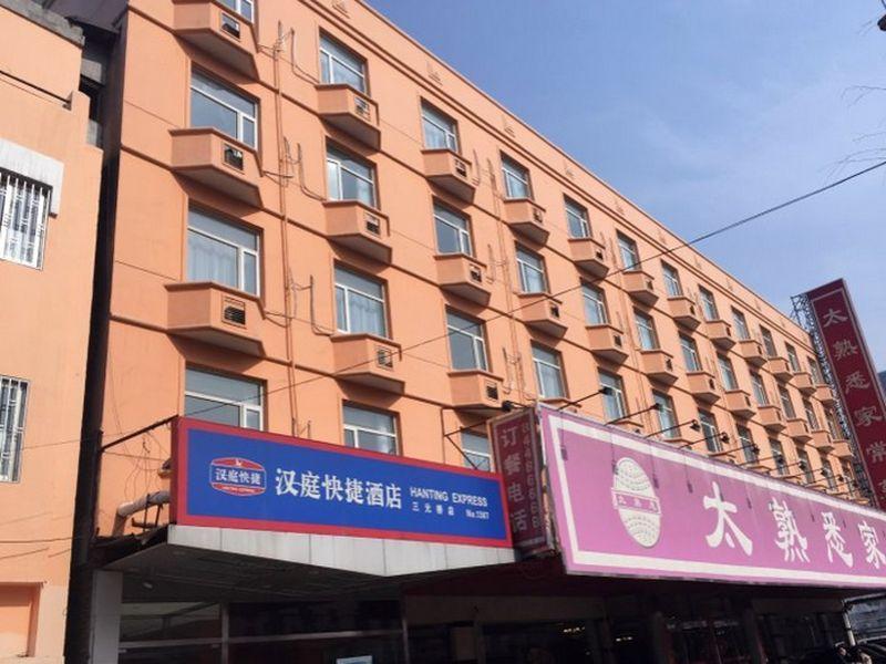 Hanting Hotel Beijing Sanyuanqiao