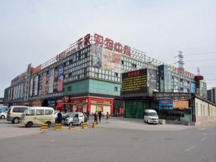 7 Days Inn Beijing Daxing Xihongmen Xinfadi Branch