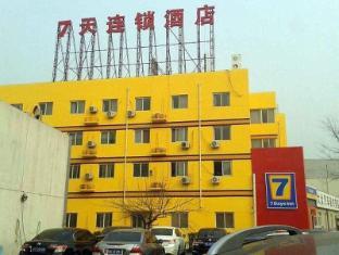 7 Days Inn Beijing Yizhuang Culture Zone