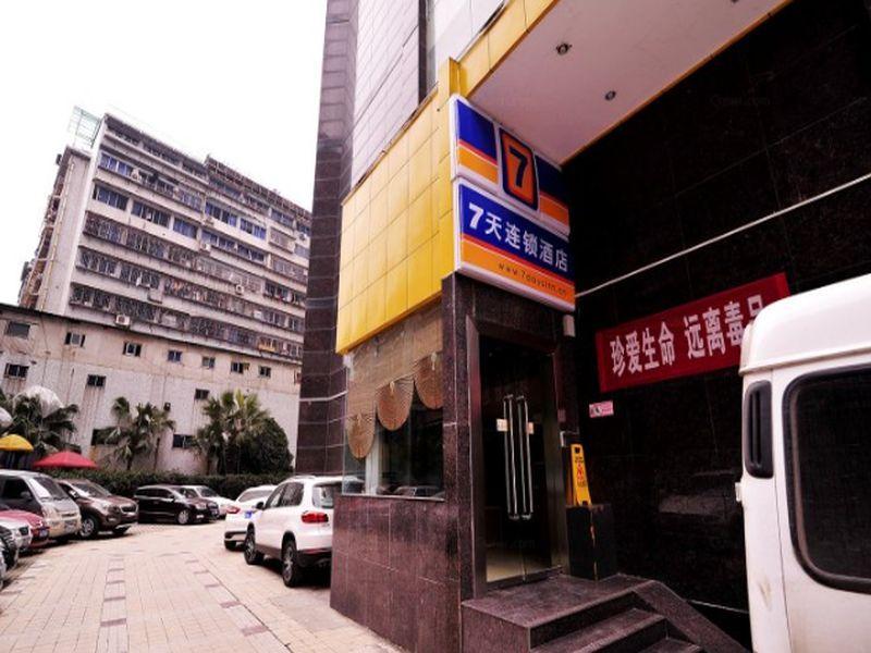 7 Days Inn Guiyang South Road Jiarun Intersection Branch