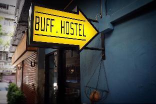 Buff Hostel บัฟฟ์ โฮสเทล