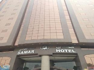 Samar Al Aseel Hotel