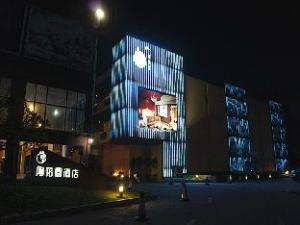 Foshan Ceramics Garden Art Hotel