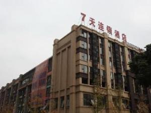 7 Days Inn Chengdu Fusenmei Jiaju Chuanshan Road Branch