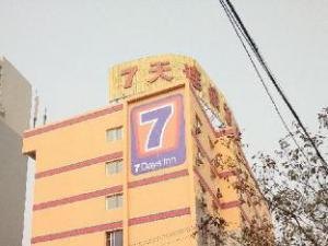 7 Days Inn Chengdu North Railway Station 2nd Branch
