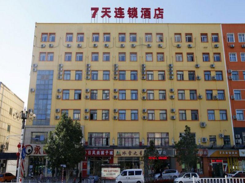 7Days Inn Beijing Miyun Gulou Street County Government