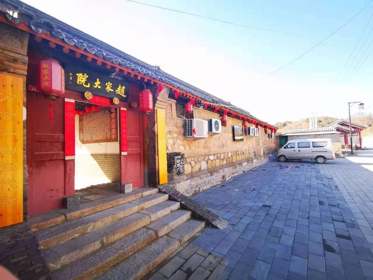 Gu Bei Kou Zhao Jia Da Yuan