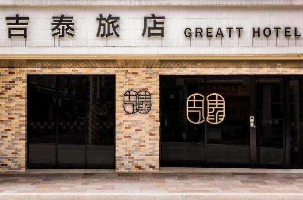 Greatt Hotel Taipei