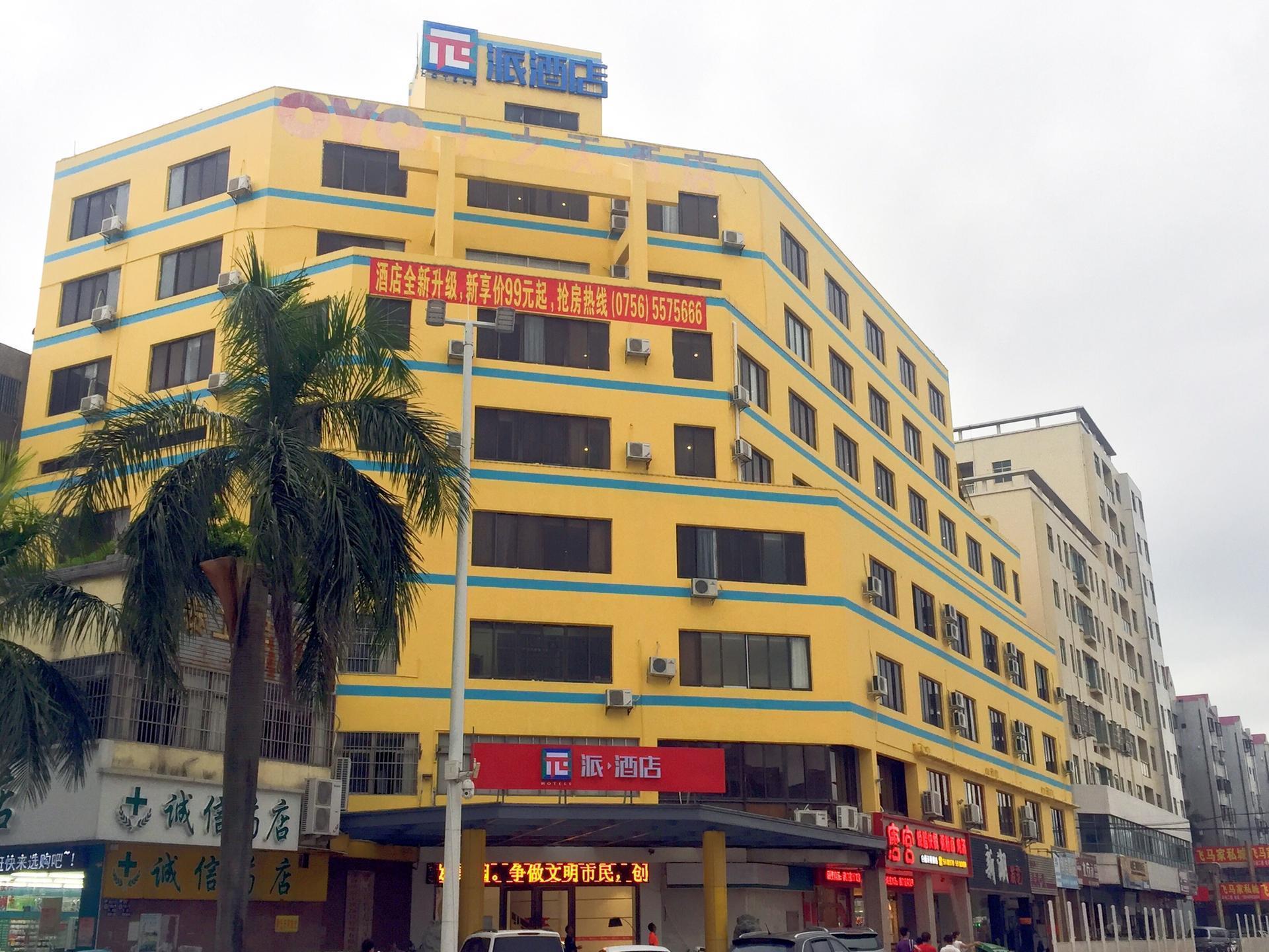 PAI Hotel�Zhuhai Doumen Daxin Xinduhui