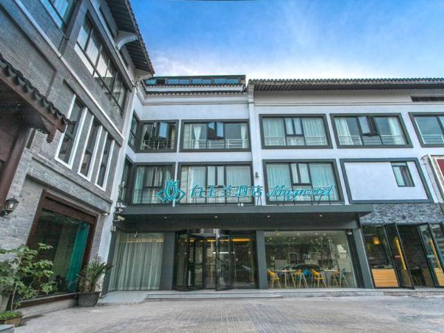 Magnotel Hotel�Suzhou Wangshiyuan