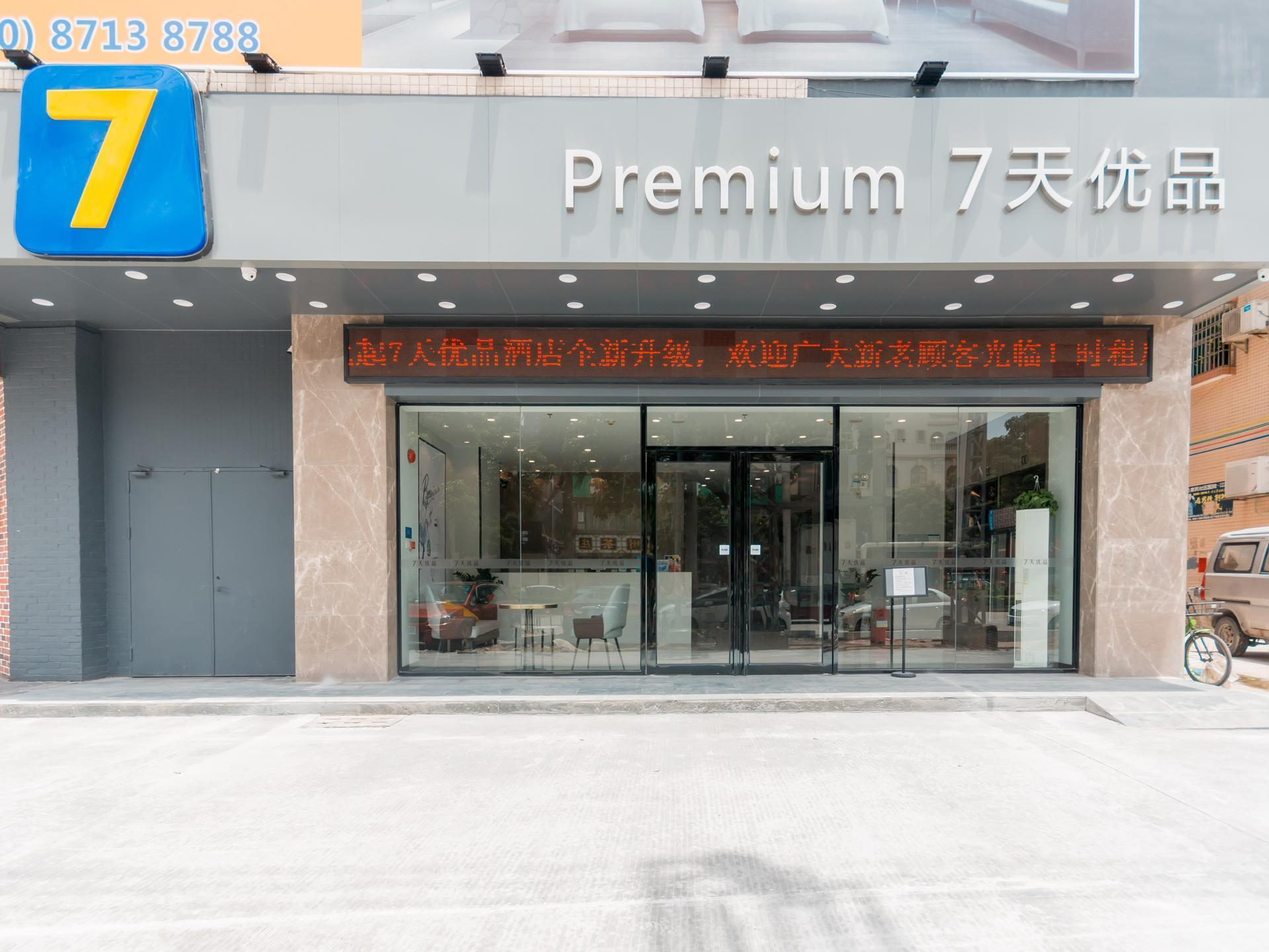 7 Days Premium�Zhongshan Tanzhou Market Centre