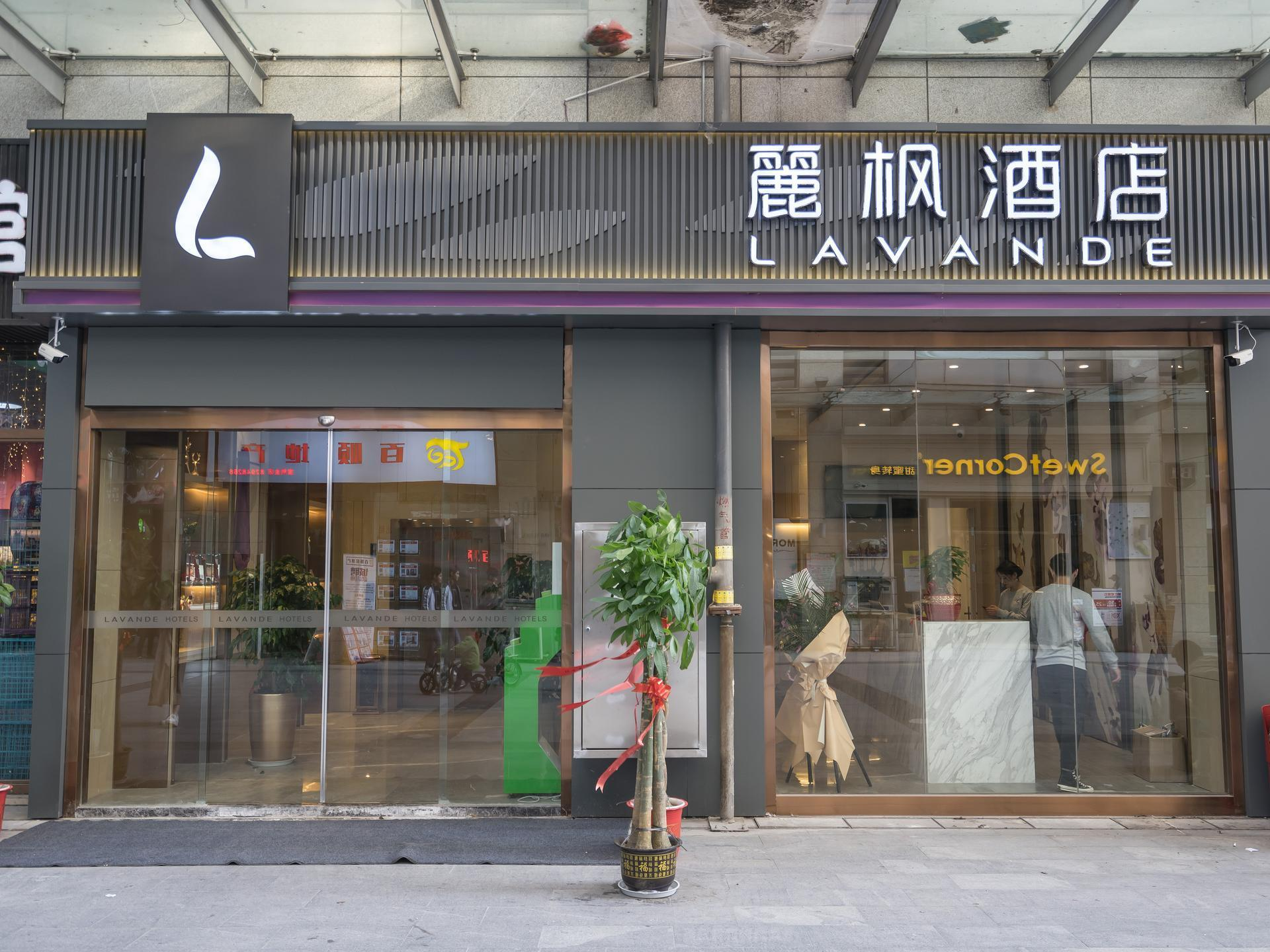 Lavande Hotel·Wuhan Jianghan Road Wanda Plaza