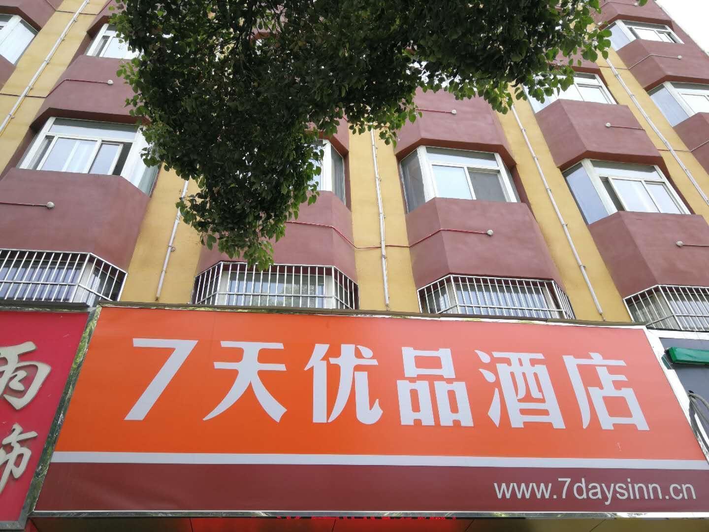 7 Days Premium�Shiyan Renmin Road Sanyan Bus Terminal