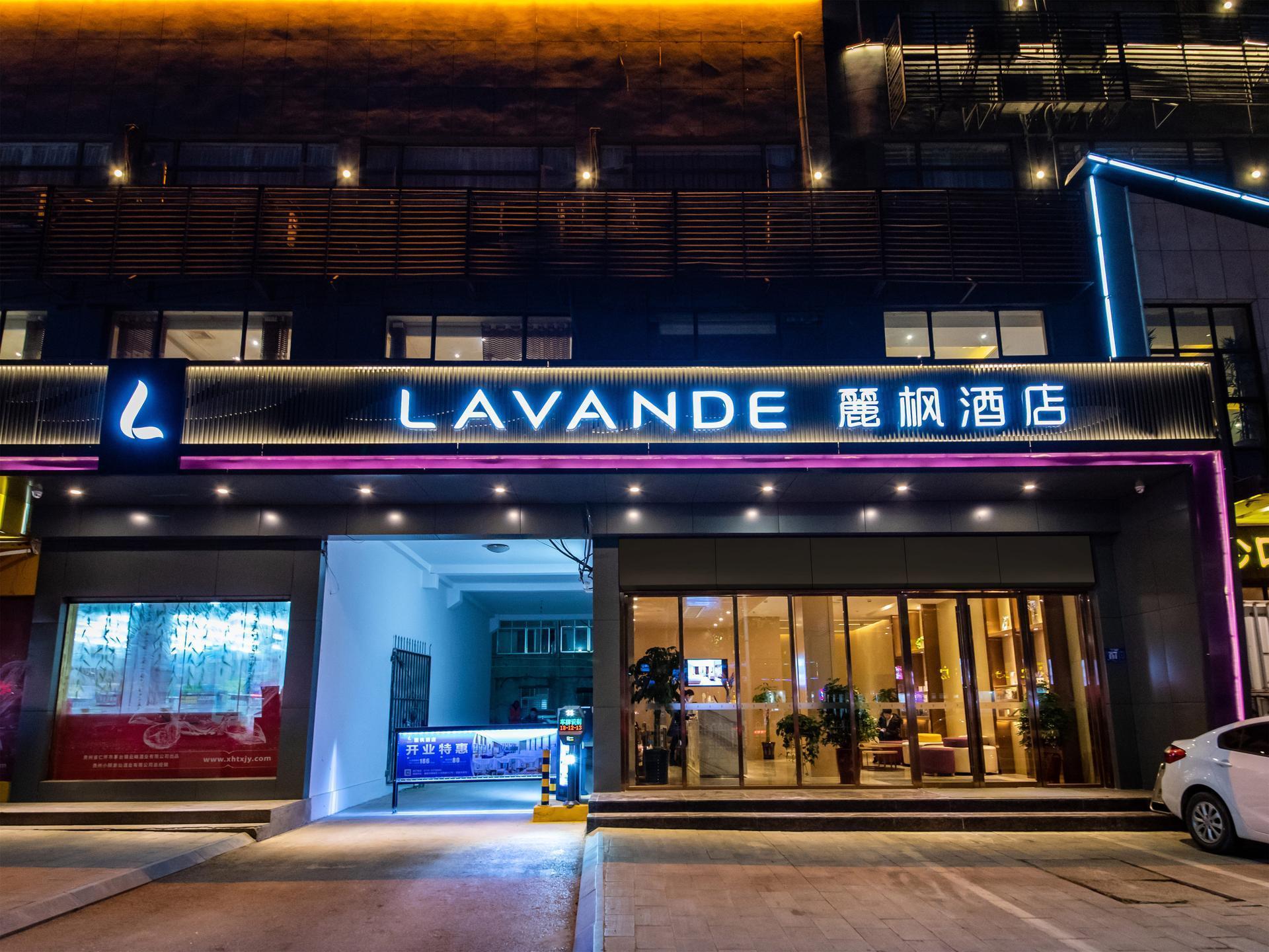 Lavande Hotel�Xiangyang Tianyuan Four Seasons City