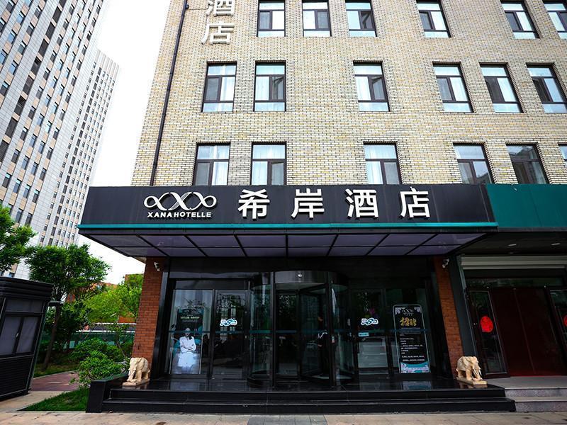 Xana Hotelle�Ji'nan Hi Tech Zone Century Avenue Tangye