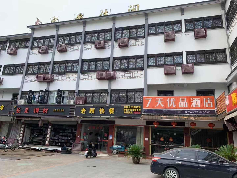 7 Days Premium�Suzhou Tongli Ancient Town