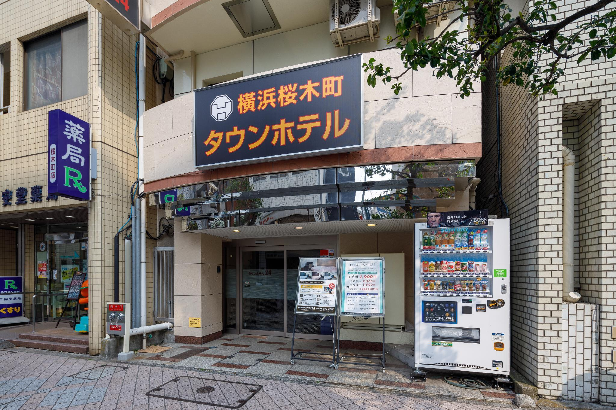 Yokohama Sakuragicho Town Hotel