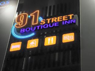 /91-street-boutique-inn/hotel/miri-my.html?asq=jGXBHFvRg5Z51Emf%2fbXG4w%3d%3d