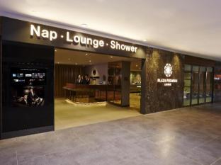 Plaza Premium Lounge Malaysia (KLIA2) - Transit Hotel