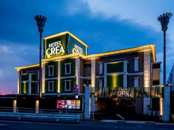 Hotel Crea Okayama