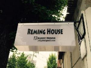 Reming Guest House Daegu
