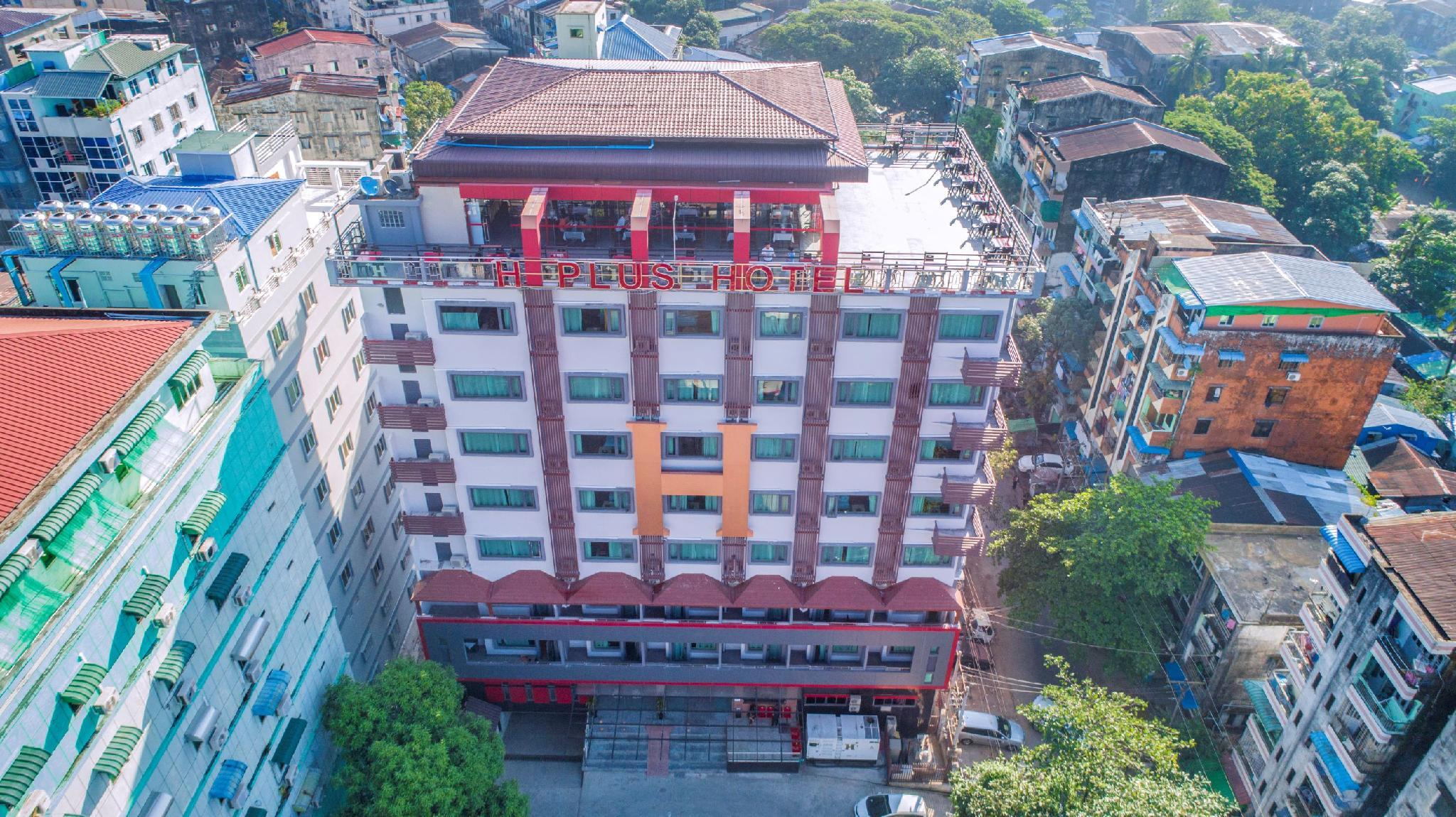 H Plus Hotel Yangon