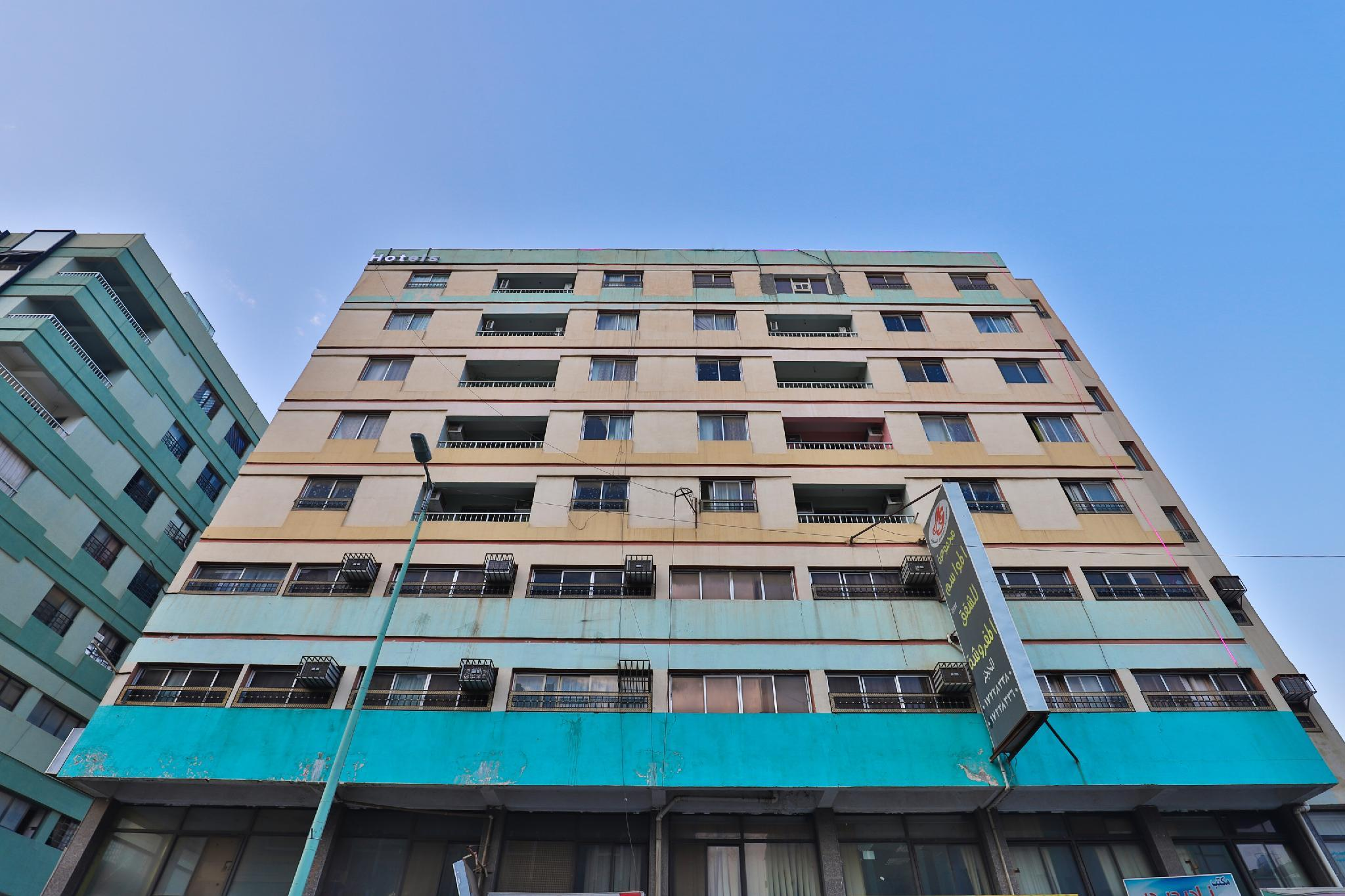 OYO 247 Al Mawasim Hotel