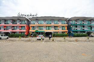 OYO 296 Mankong Residence and Resort โอโย 296 มั่นคง เรสซิเดนซ์ แอนด์ รีสอร์ต