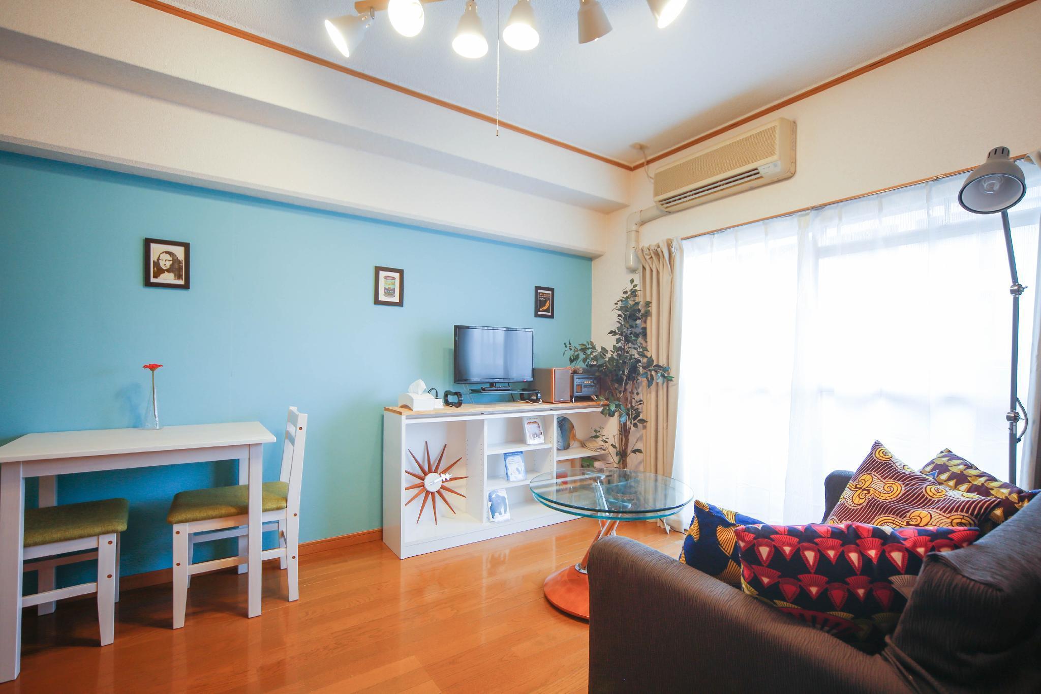 Minoshima Apartment 602