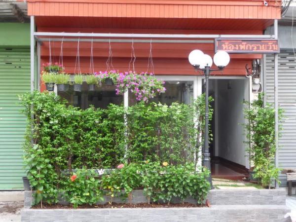 Room For You Bangkok