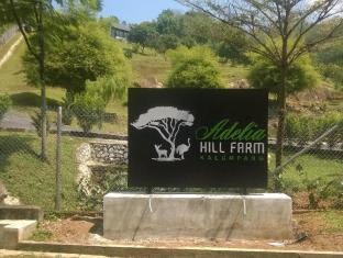 /de-de/adelia-hill-farm/hotel/kerling-my.html?asq=jGXBHFvRg5Z51Emf%2fbXG4w%3d%3d