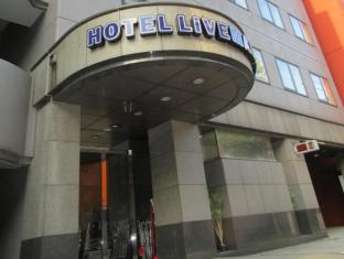 Hotel LiveMAX Sapporo Ekimae