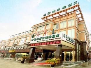 GreenTree Inn Shanghai Chedun Film Park Songmin Road Express Hotel
