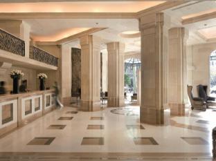 Majestic Hotel & Spa Barcelona Barcelona - Reception