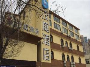 Hanting Hotel Qingdao Wanxiangcheng Branch