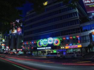 라자 파크 호텔