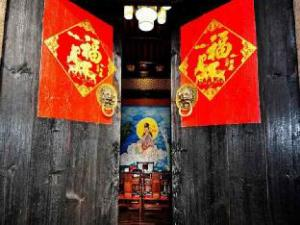 Xiamen Zengcuoan Guyi Laozhai Inn