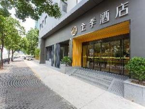 JI Hotel Shanghai Oriental Pearl Branch