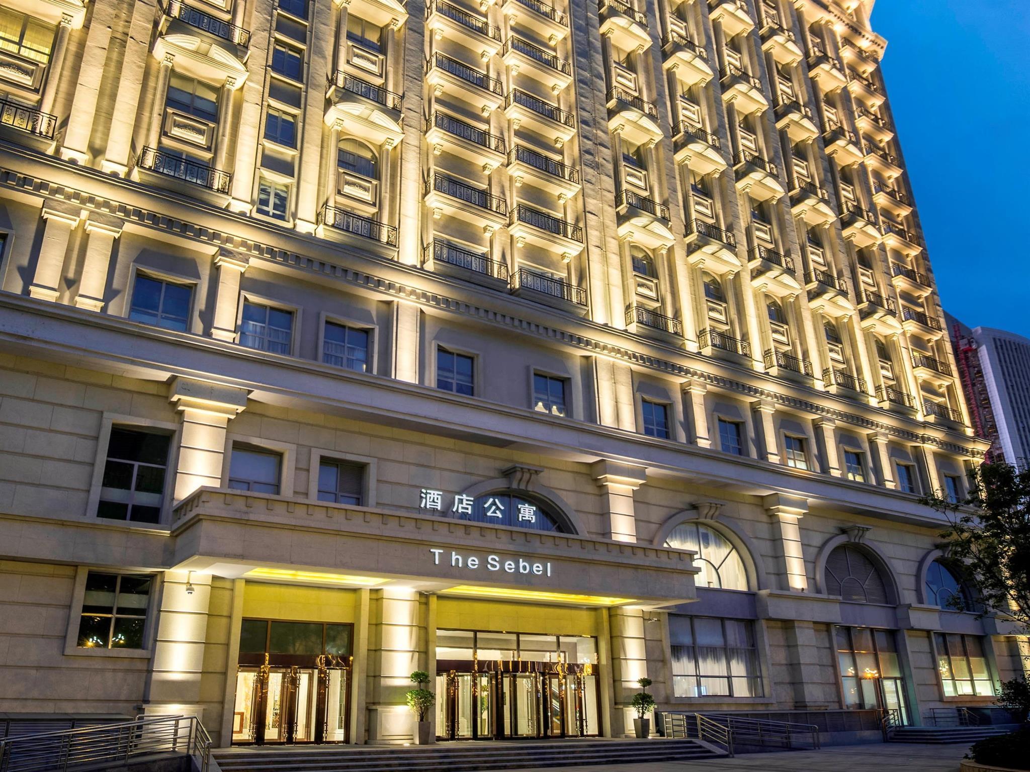 The Sebel Xi Ning Hotel