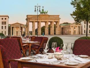 Hotel Adlon Kempinski Berlin - Restaurant Quarré