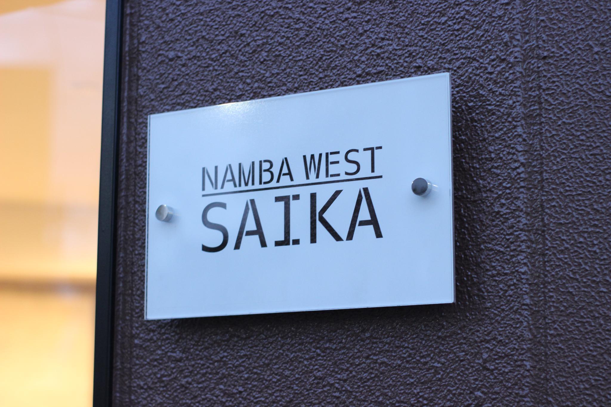 Namba West SAIKA