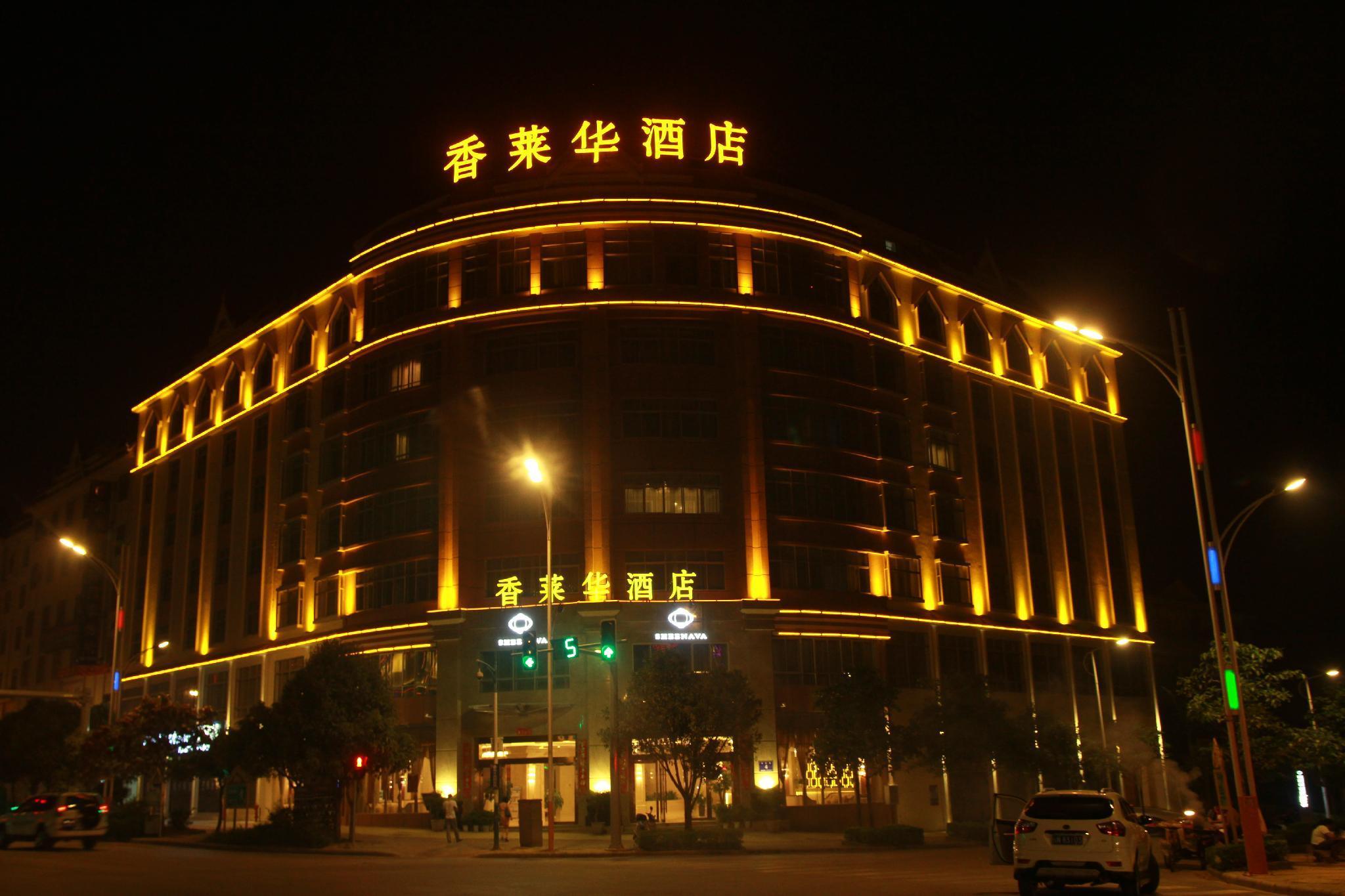 SHEENAVA HOTEL