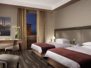 Grand Hotel Europa Innsbruck - Comfort room