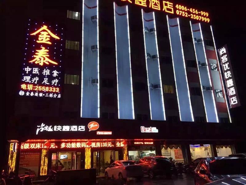 Thank Inn Plus Hotel Huizhou Huicheng District Building 3