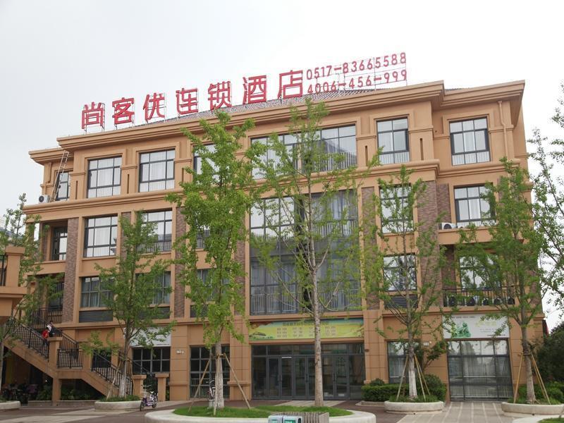 Thank Inn Plus Hotel Huai'an Industrial Park Chunhui Road