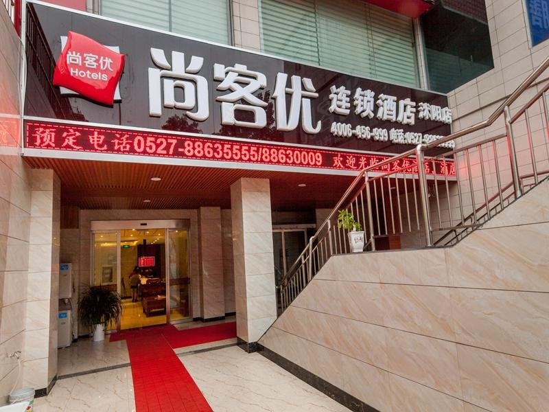 Thank Inn Plus Hotel Suqian Shuyang County Blue Sky International Trade City