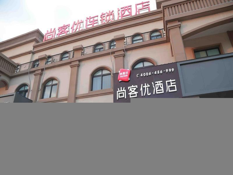 Thank Inn Plus Hotel Xuzhou Suining County Jiuding Department Store