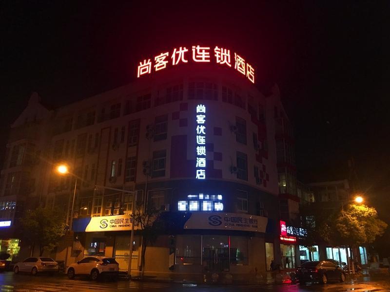 Thank Inn Plus Hotel Changshu MeiLi Town MeiLi Store