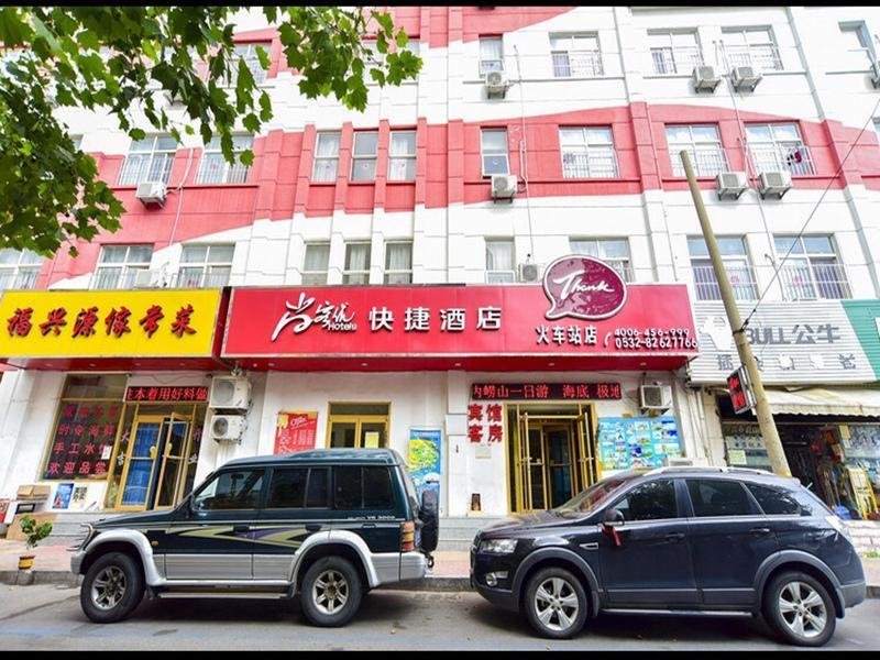 Thank Inn Plus Hotel Qingdao Zhanqiao Railway Station